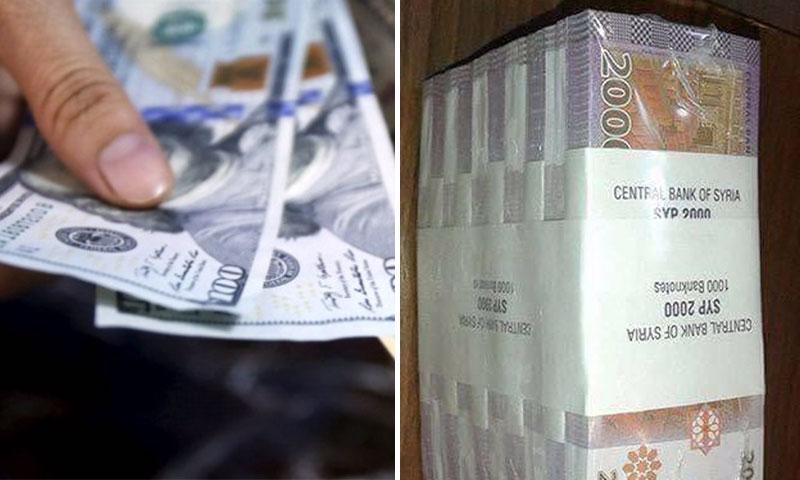 الليرة السورية مقابل الدولار الأمريكي (تعديل عنب بلدي)