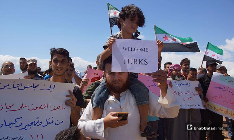 مظاهرة في جبل شحشبو بريف حماة رفضًا للتدخل الروسي في إدلب - 7 من أيلول 2018 (عنب بلدي)
