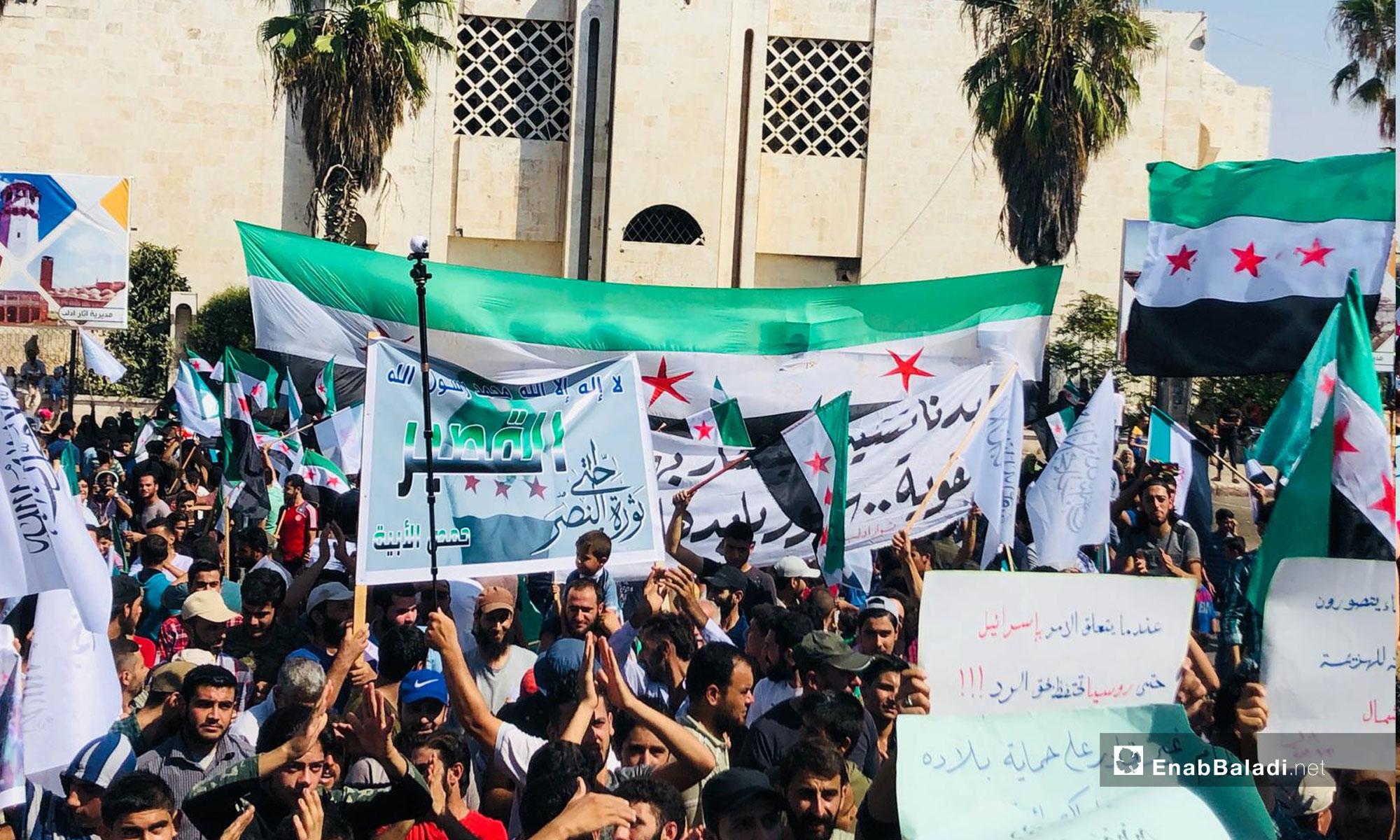 مظاهرات تطالب بتجديد الثورة والإفراج عن المعتقلين في مدينة إدلب  - 21 من أيلول 2018 (عنب بلدي)