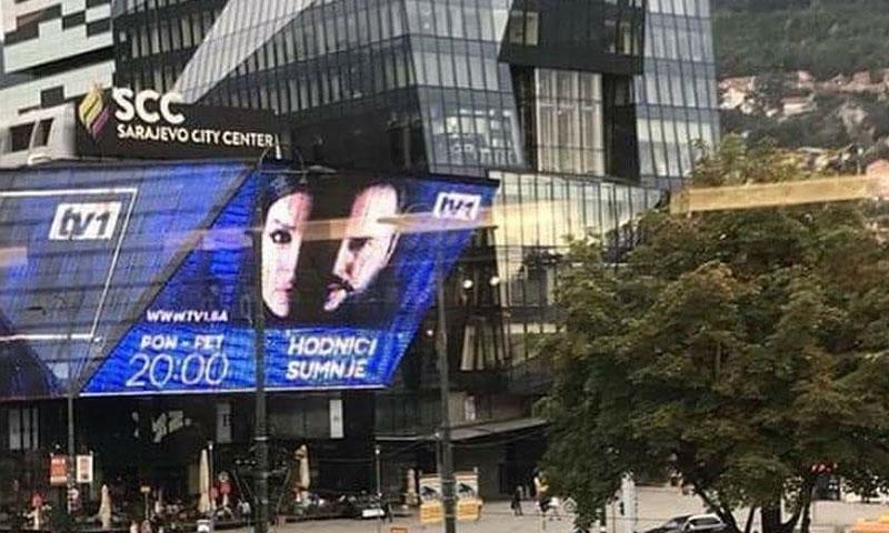 إعلان مسلسل نص يوم في سيراييفو (فيس بوك)