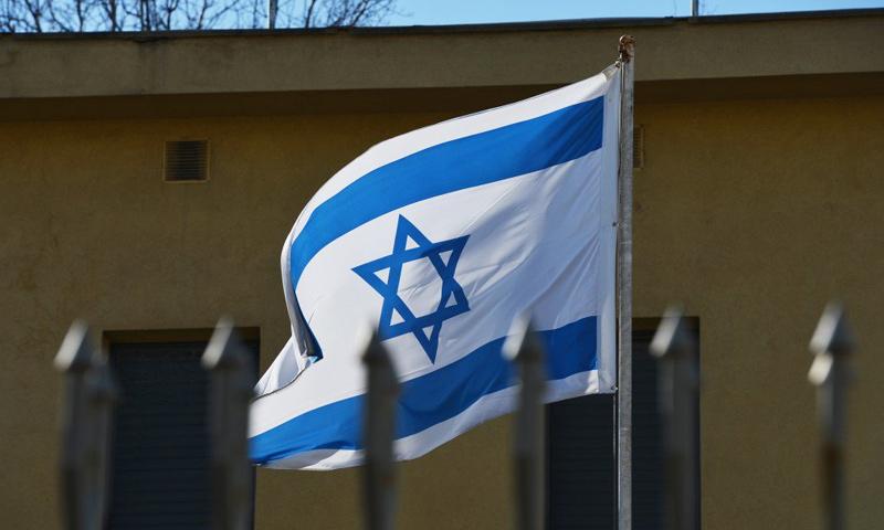 السفارة الإسرائيلية في موسكو (ريا نوفوستي)