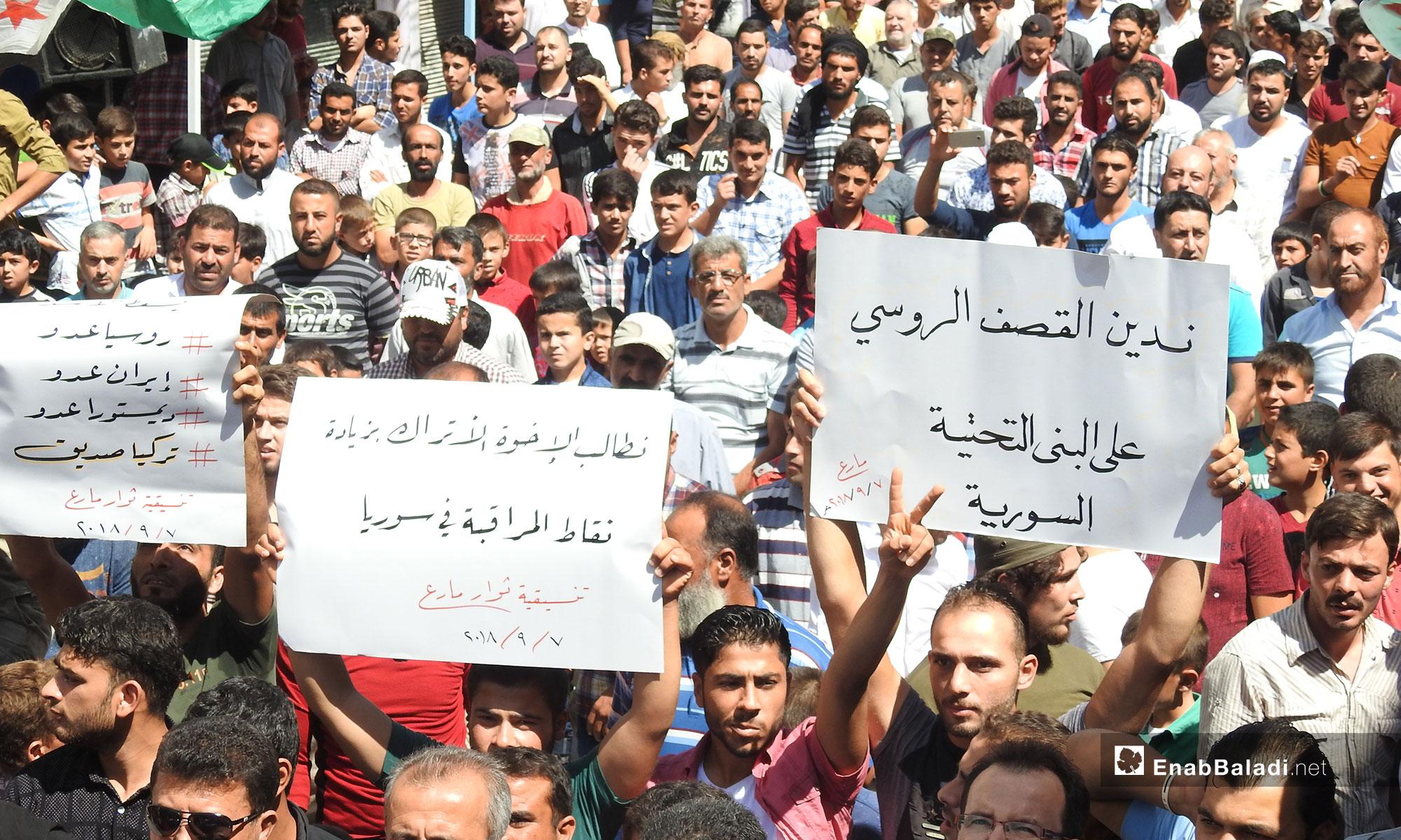 مظاهرة في بلدة مارع رفضًا للتدخل الروسي في إدلب - 7 من أيلول 2018 (عنب بلدي)