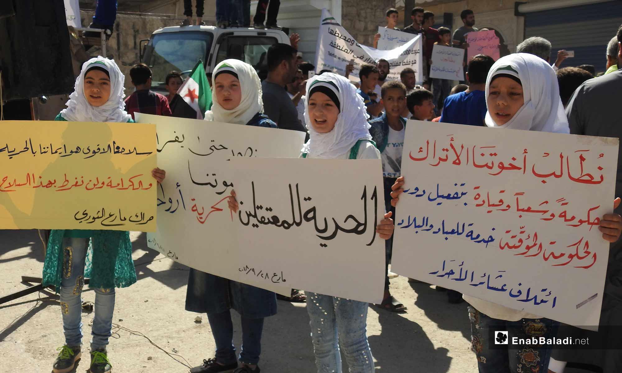 مظاهرات في ريف حلب تطالب بإخراج المعتقلين من سجون النظام - 28 من أيلول 2018 (عنب بلدي)