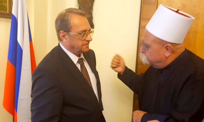 اجتماع الشيخ موفق طريف مع نائب وزير الخارجية الروسي ميخائيل بوغدانوف - 25 أيلول 2018 (Amir Tarif)