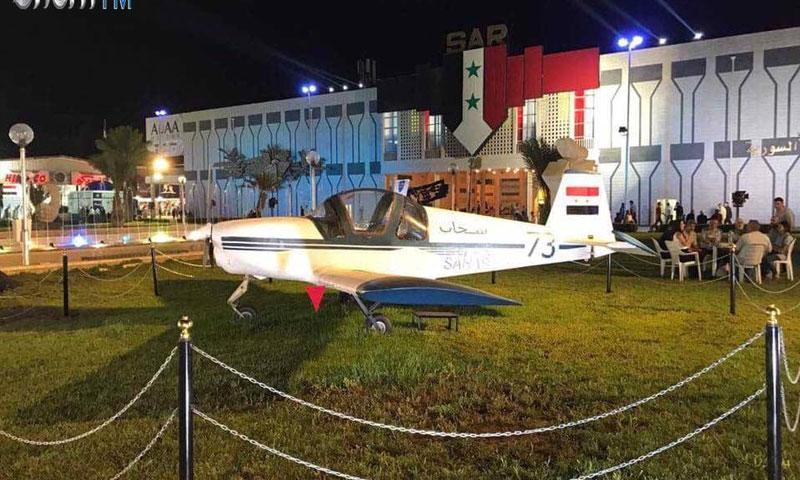 طائرة سحاب 73 (شام إف إم)