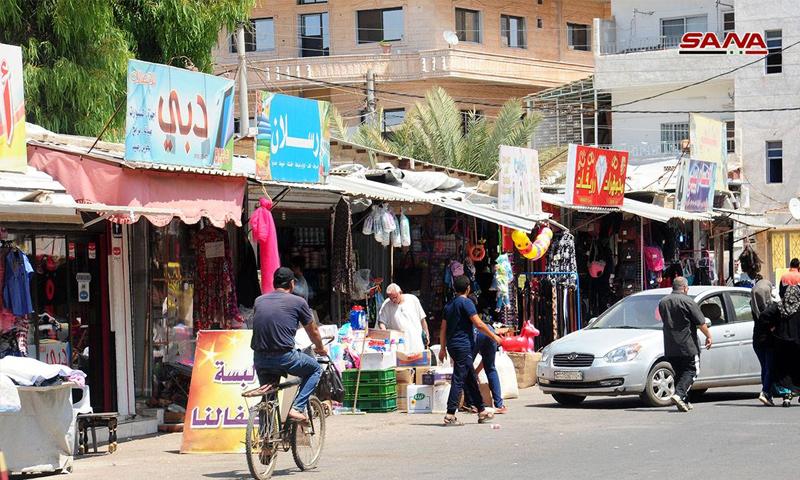 حي السبيل في مدينة درعا - آب 2018 (سانا)