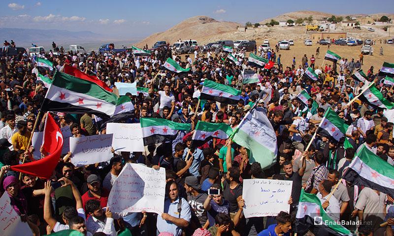 مظاهرات في جبل شحشبو بريف حماة - 14 أيلول 2018 (عنب بلدي)