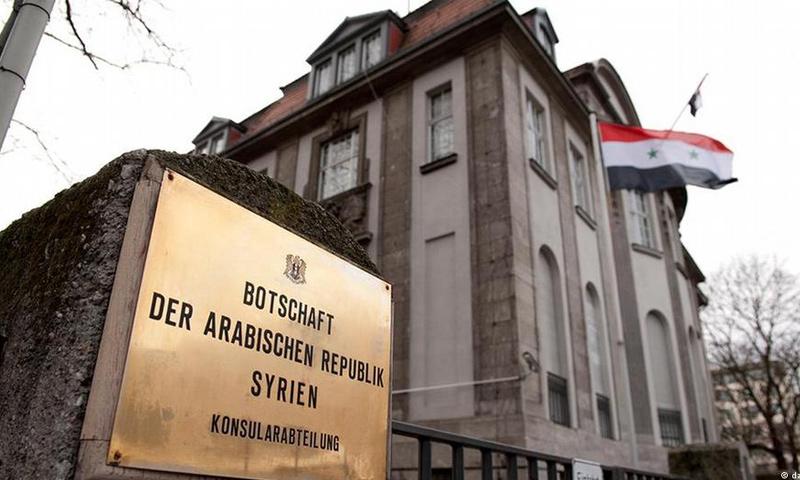 مبنى السفارة السورية في برلين (DW)