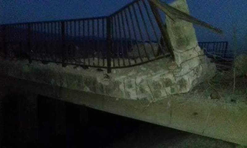 جسر التوينة في سهل الغاب بعد تفجيره من قبل الجبهة الوطنية للتحرير - 5 من أيلول 2018 (فيس بوك)