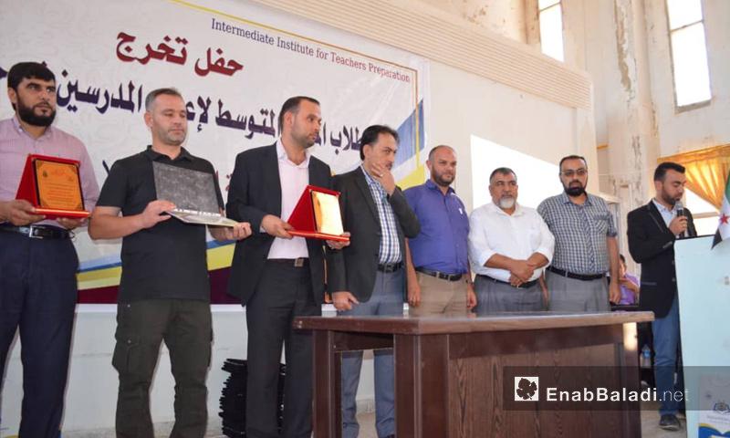 تخريج عدد من المدرسين من معهد إعداد المعلمين في ريف حلب - 29 من أيلول 2018 (عنب بلدي)