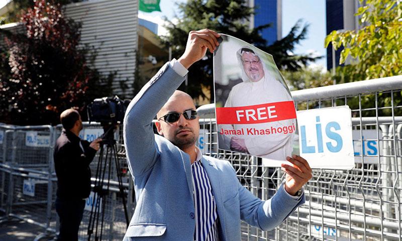 اعتصام أمام السفارة السعودية في أتقرة تطالب بالكشف عن مصير خاشقجي (سبوتنيك)