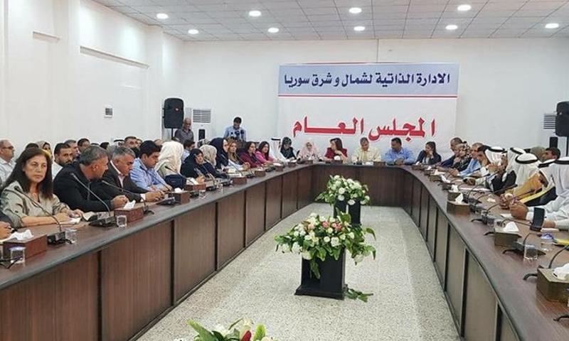 اجتماع المجلس العام للإدارة الذاتية شمال شرق سوريا - (فيس بوك)