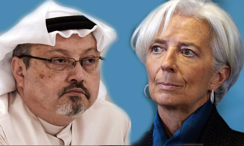 مديرة صندوق النقد الدولي كريستين لاجارد وجمال خاشقجي (تعديل عنب بلدي)