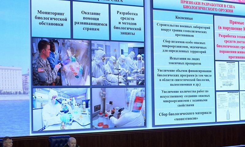 روسيا تعرض وثائق تقول إنها تدين واشنطن باستخدام تجارب على مواطنين جورجين أدت إلى وفيات (سبوتنيك)