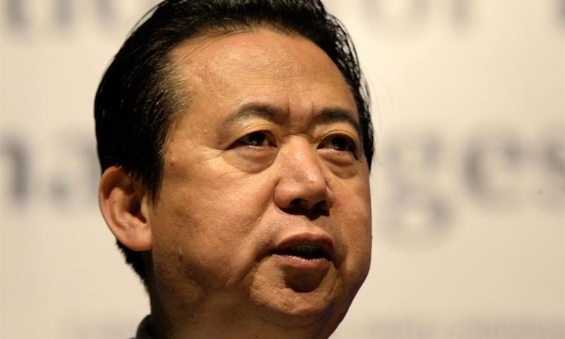 رئيس الإنتربول الصيني مينغ هونغ وي (AFP)