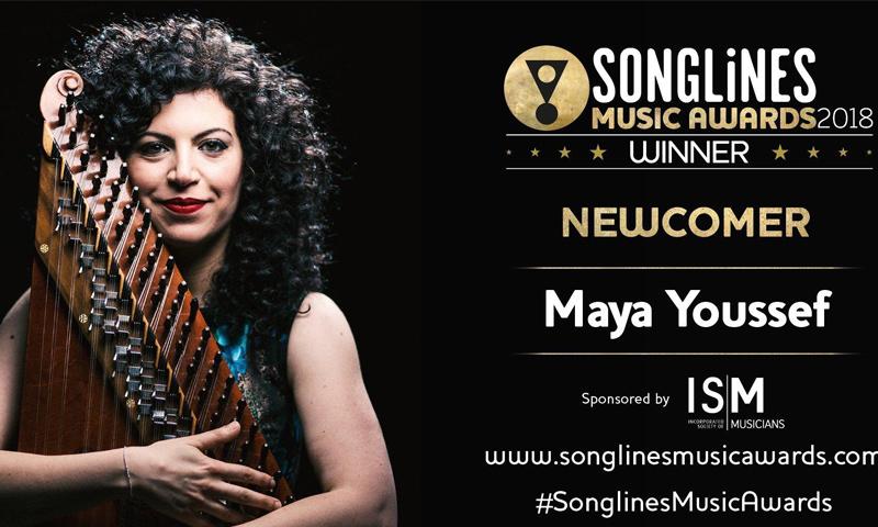 الموسيقية السورية مايا اليوسف (فيس بوك)