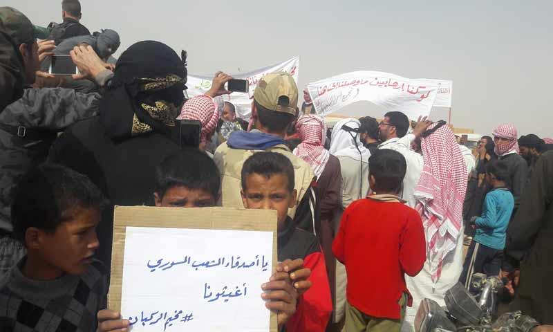 اعتصامات لرفض الحصار في مخيم الركبان 10 تشرين الأول 2018 (الادارة المدنية للمخيم)