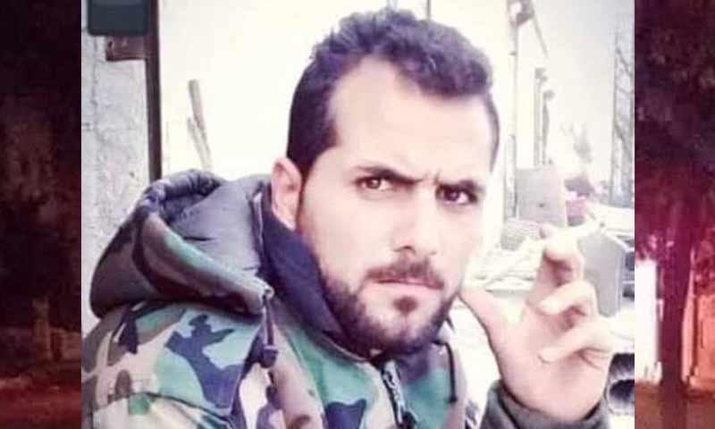 علاء العبد الله من عناصر الدفاع الوطني، قتل باشتباكات في مصياف 18 تشرين أول 2018 (شبكة مصياف)