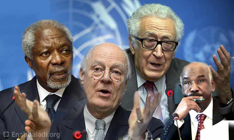 أربعة مبعوثين دوليين وأممين تعاقبوا على حل الأزمة السورية منذ 2011 ، محمد الدابي والأخضر الابراهيمي وكوفي عنان وستيفان ديمستورا (تعديل عنب بلدي )