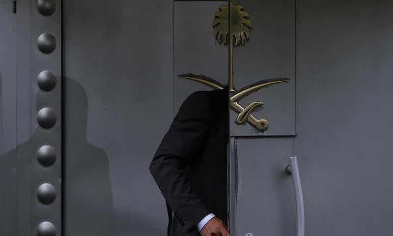 القنصلية السعودية في اسطنبول تشرين الأول 2018 (الأناضول)