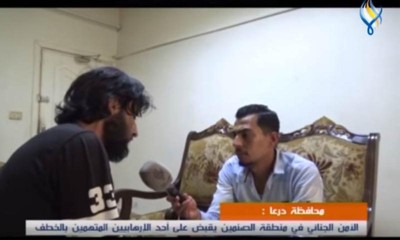 القيادي السابق أحمد الفروخ في أثناء اعترافاته على قناة سما - (يوتيوب)