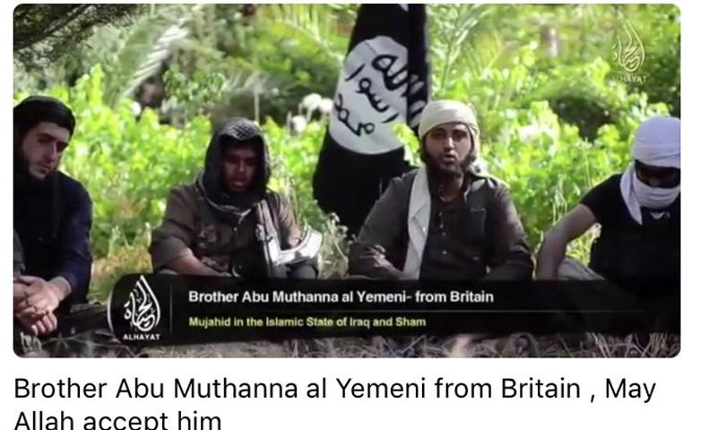 الجهادي البريطاني أبو المثنى البريطاني - (تويتر)