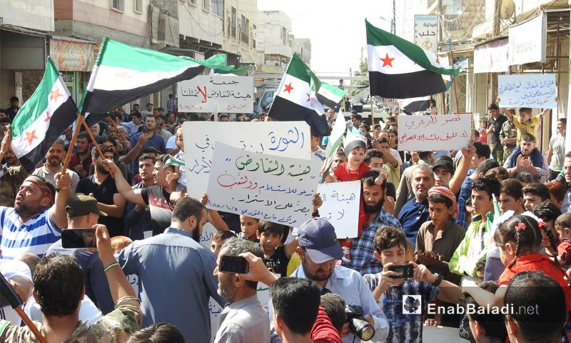 مظاهرات شعبية في مدينة مارع بريف حلب الشمالي - 5 من تشرين الأول 2018 (عنب بلدي)
