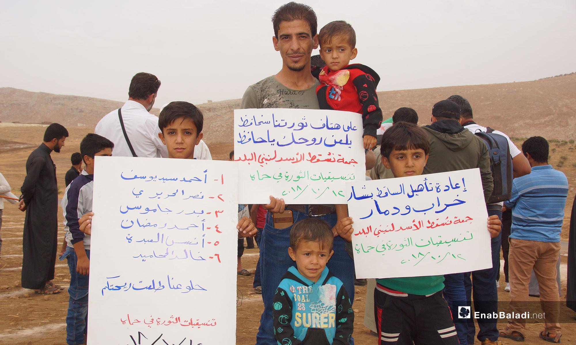 مظاهرة في جبل شحشبو بريف حماة تضامنًأ مع مخيم الركبان - 12 من تشرين الأول 2018 (عنب بلدي)