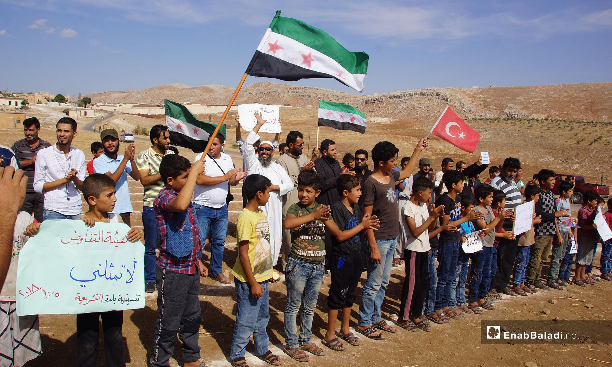 مظاهرات في ريف حماة تطالب بإسقاط النظام السوري- 5 تشرين الأول 2018 (عنب بلدي)