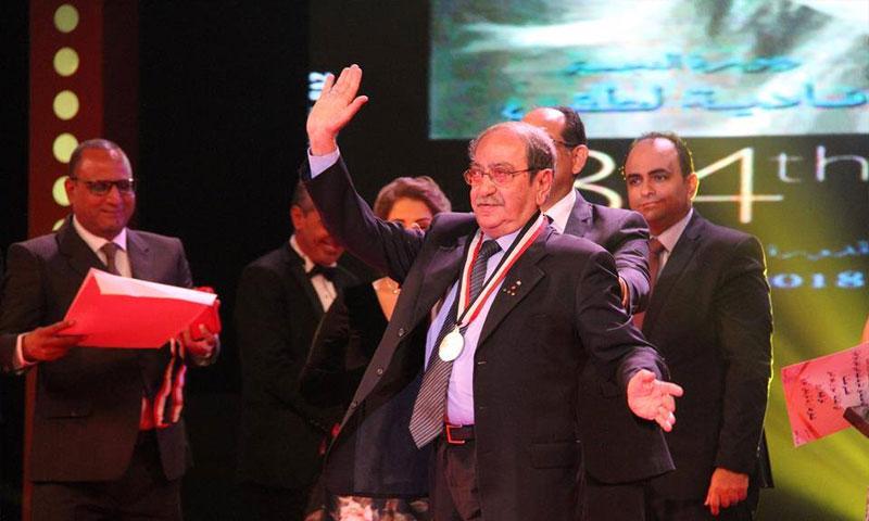 تكريم الممثل دريد لحام (وزارة الثقافة فيس بوك)