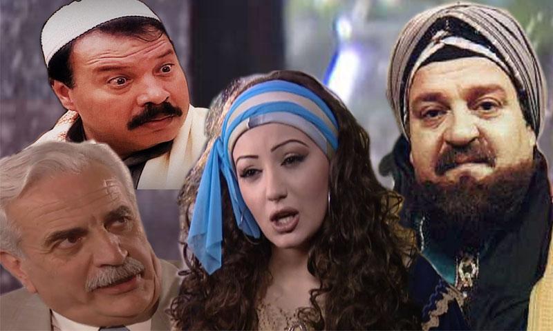 حسن دكاك، دينا هارون، توفيق العشا، سليم كلاس (تعديل عنب بلدي)