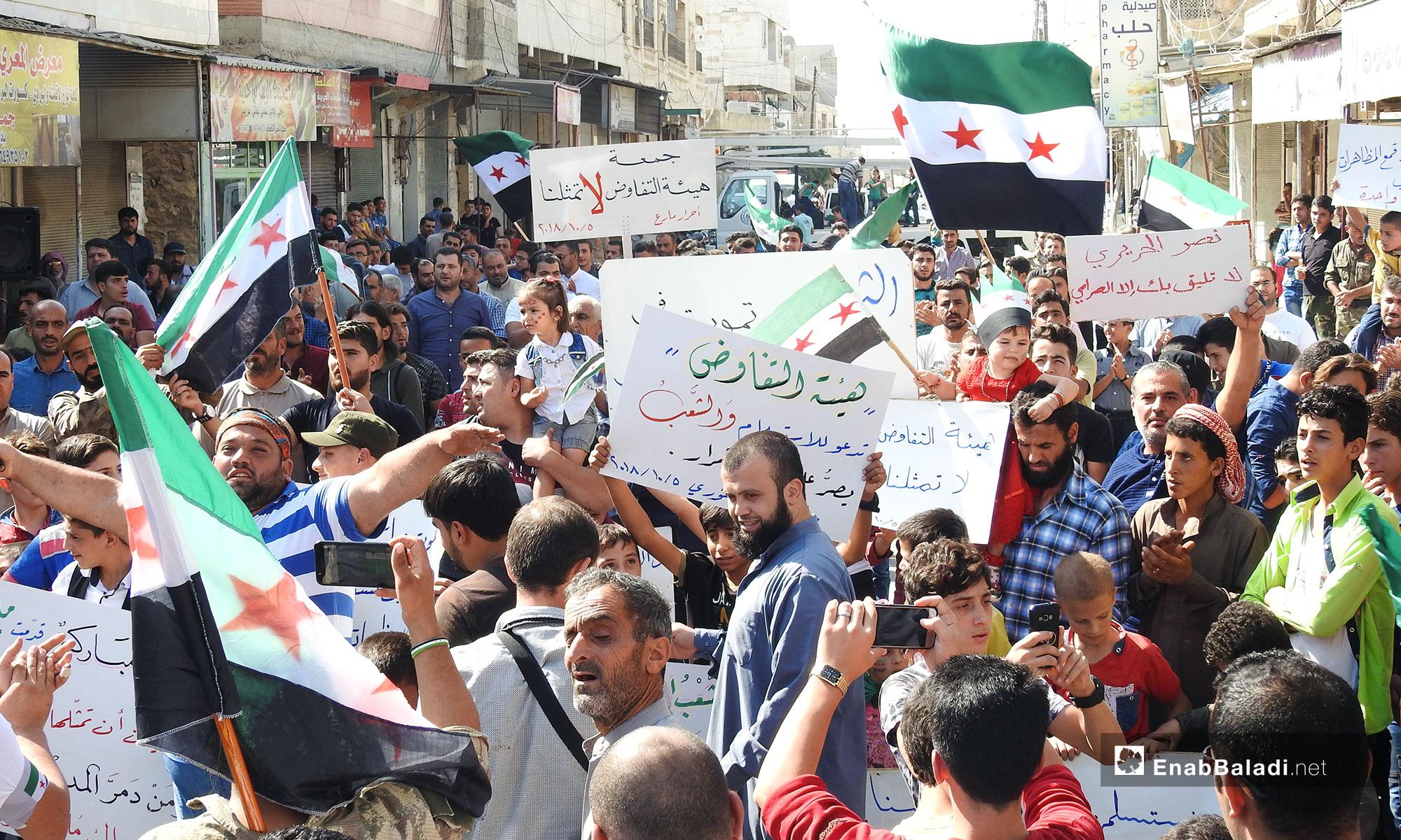مظاهرات في بلدة مارع بريف حلب تطالب بإسقاط النظام السوري- 5 تشرين الأول 2018 (عنب بلدي)