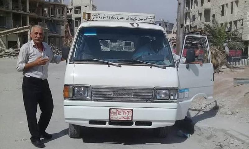 ميكرو عربين-زملكا إلى دمشق (المكتب التنفيذي عربين)