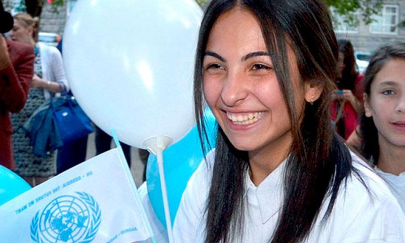الاحتفال باليوم العالمي للأمم المتحدة (الأمم المتحدة)