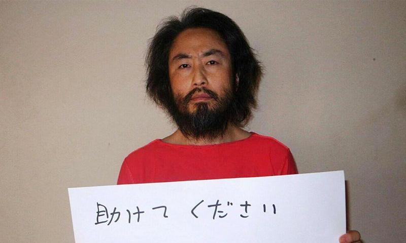 الصحفي الياباني جومبي ياسودا (AFP)
