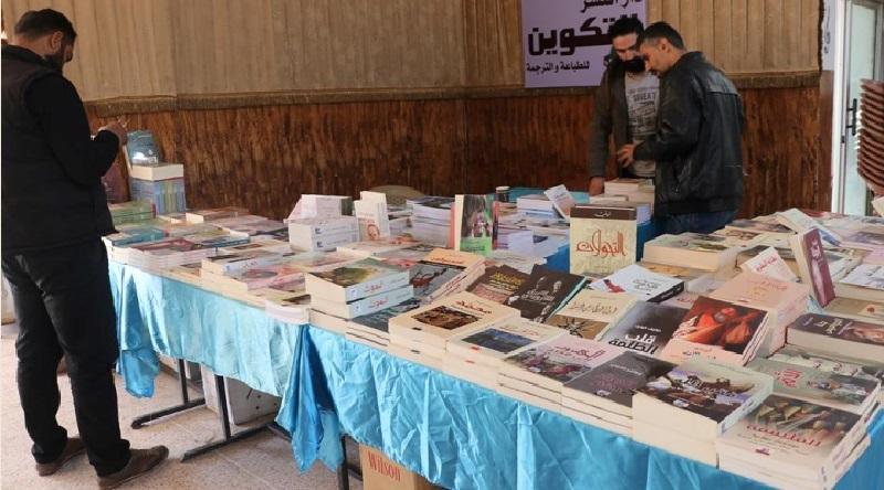 معرض الكتاب المتنقل في مدينة الحسكة (آدار برس)