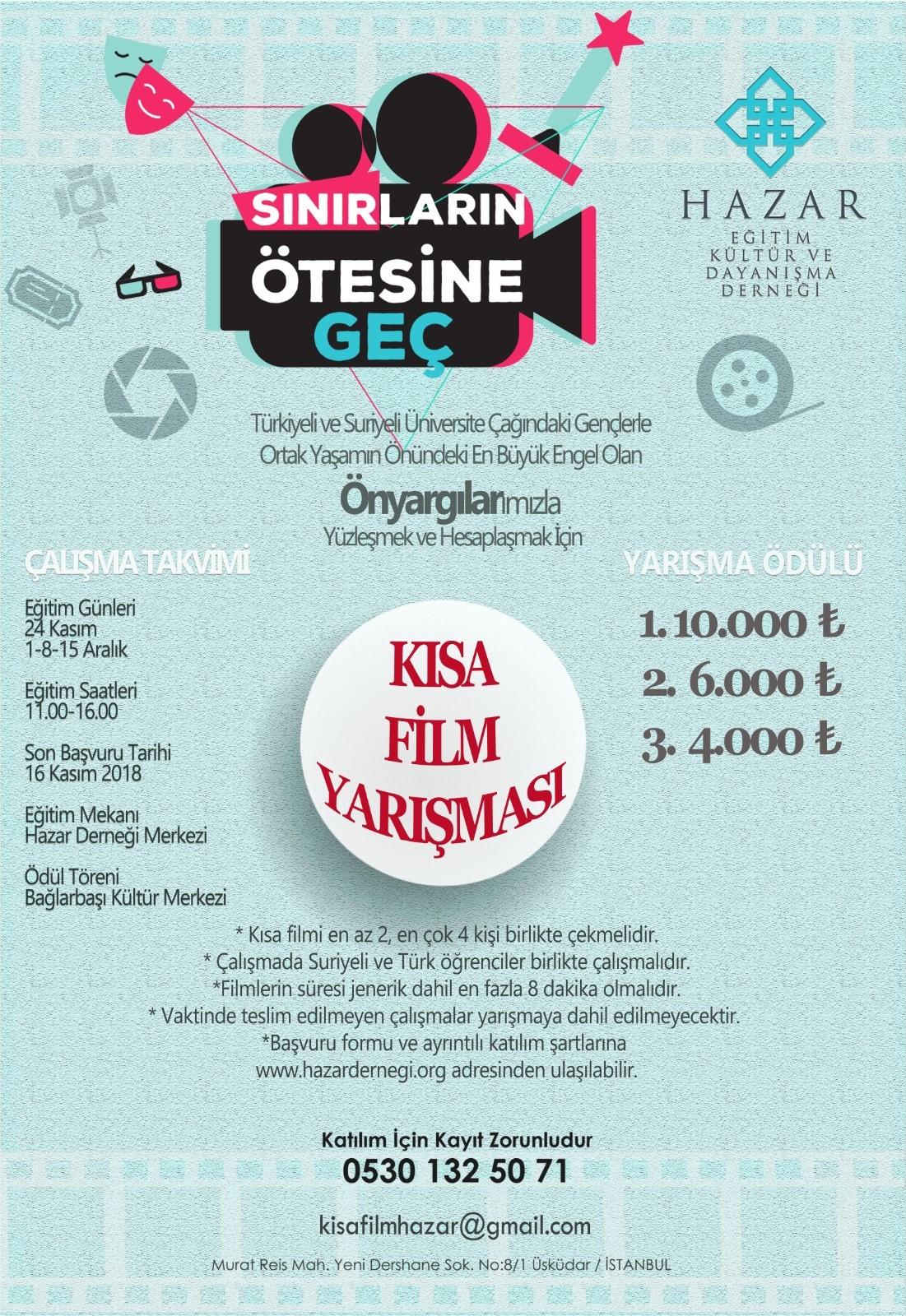 إعلان المسابقة (وقف هازار التركي)