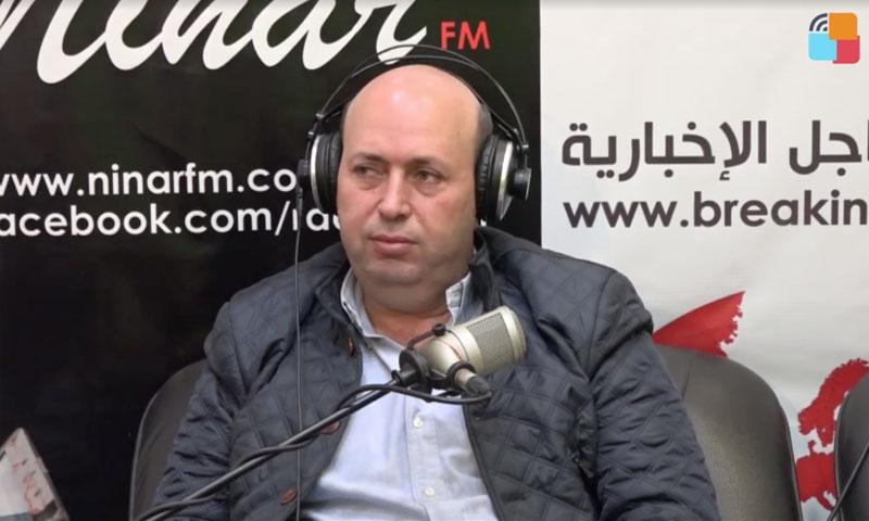العميد عماد الياس في مقابلة إذاعية (نينار FM)
