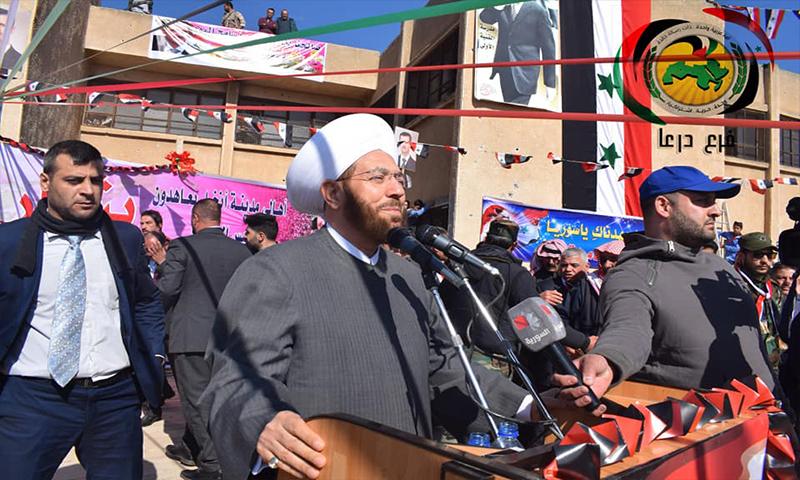 احمد حسون مفتي سوريا أثناء لقاءه بوجهاء إنخل بدرعا- 19 تشرين الثاني