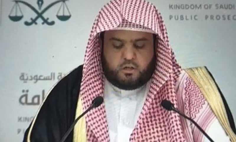 المتحدث باسم النيابة العامة، شلعان الشلعان (الاخبارية السعودية)