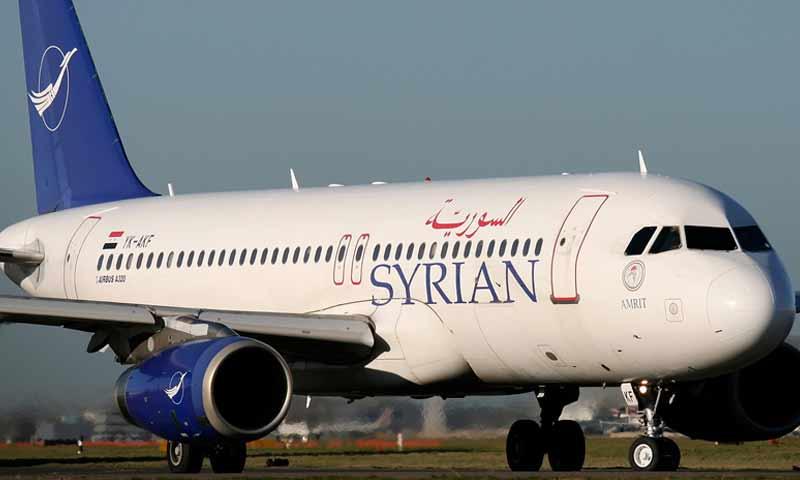 طائرة من الخطوط الجوية السورية (الوطن أون لاين)