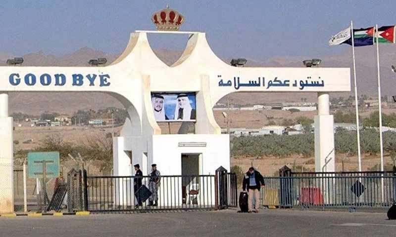 معبر جابر-نصيب بين سوريا والأردن (تويتر)