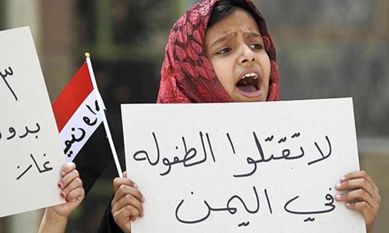 أطفال في اليمن يناشدون لفك الحصار عنهم وايقاف الحرب (yemeninews)