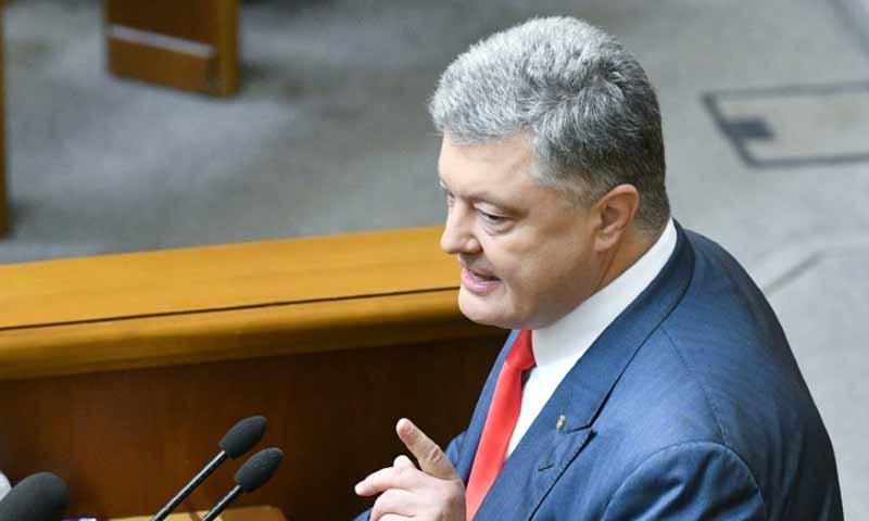 الرئيس الأوكراني بوروشنكو يلقي كلمة في كييف أيلول 2018 (فرانس برس)