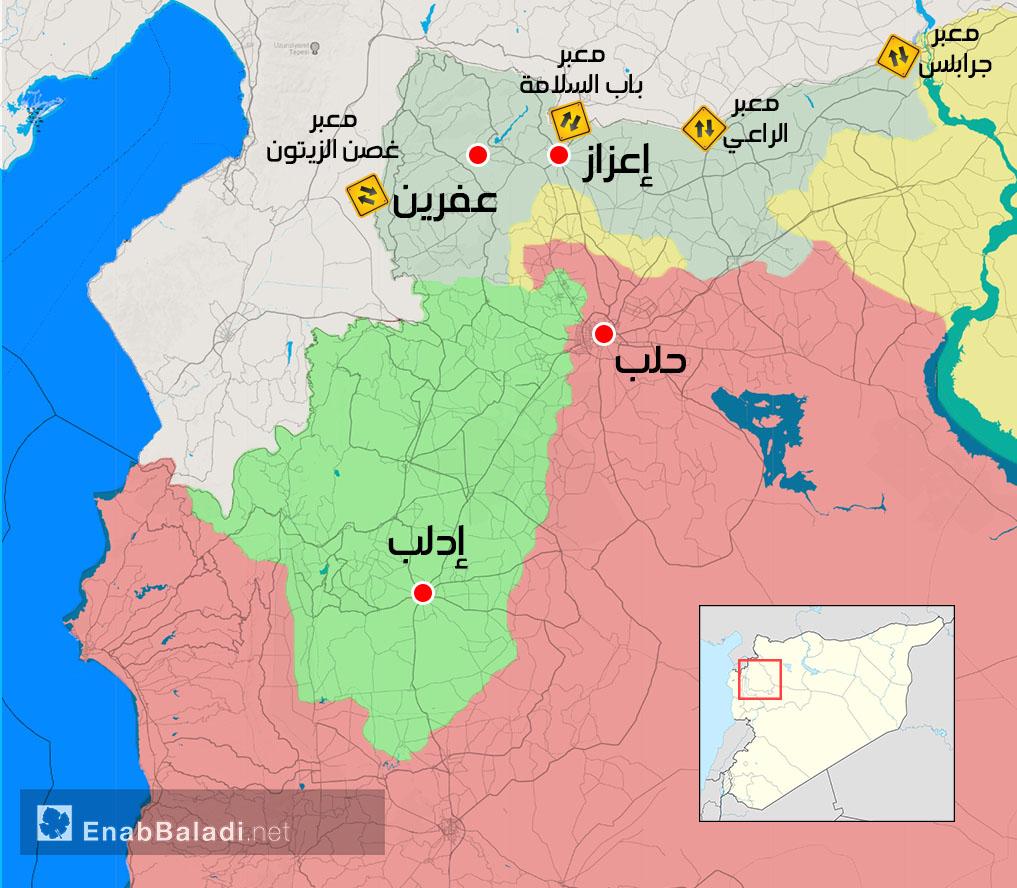 خريطة تظهر توزع المعابر الحدودية بين ريف حلب وتركيا - 10 تشرين الثاني 2018 (عنب بلدي)