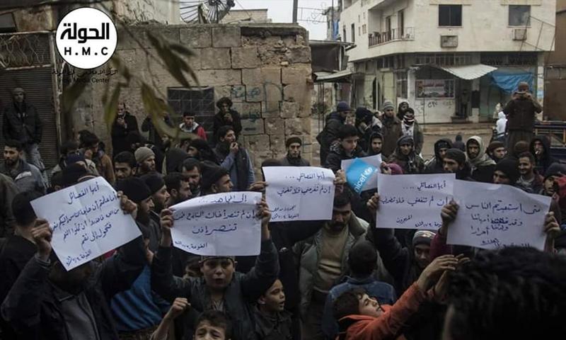 مهجرون من ريف حمص يتظاهرون في بلدة الفوعة - 30 من تشرين الثاني 2018 (الحولة)