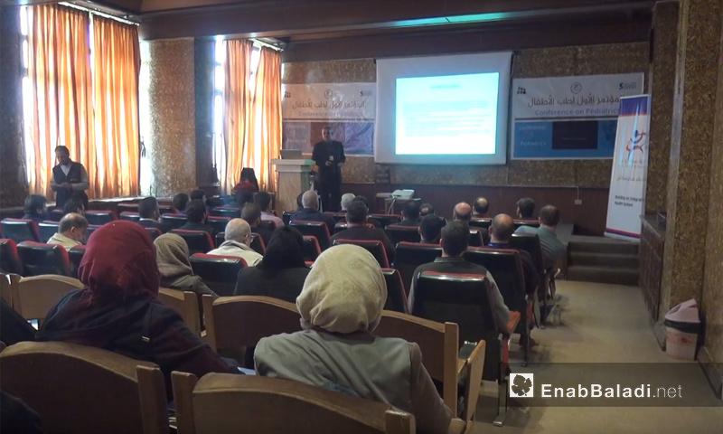 المؤتمر الأول لطب الأطفال في مدينة إدلب- 14 تشرين الثاني 2018 (عنب بلدي)