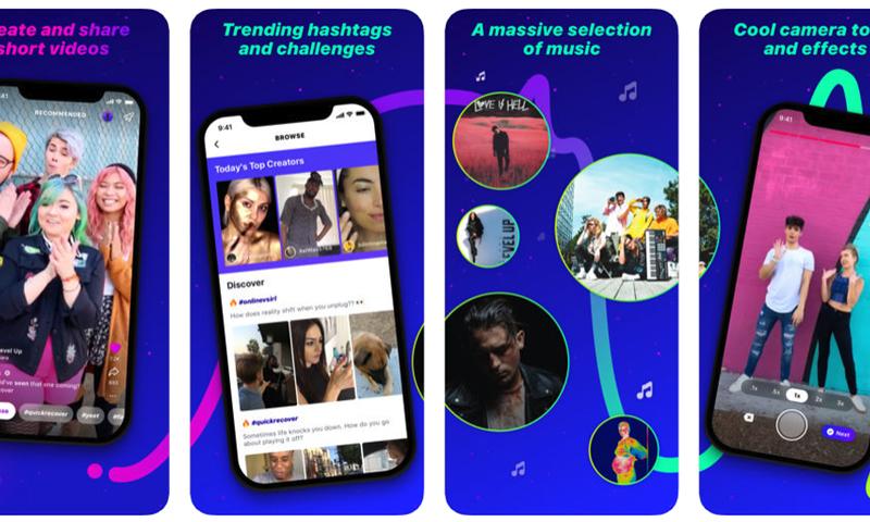 """تطبيق """"lasso"""" الذي أطلقته """"فيس بوك"""" (mashable)"""