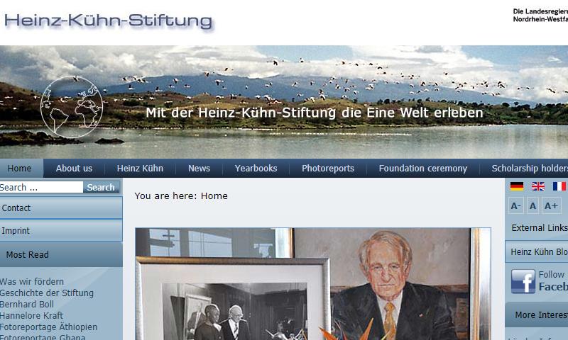 منحة لتدريب الصحفيين في ألمانيا