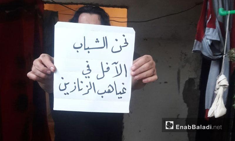 من الإضراب المفتوح سجن حماة المركزي 12/11/2018 (عنب بلدي)